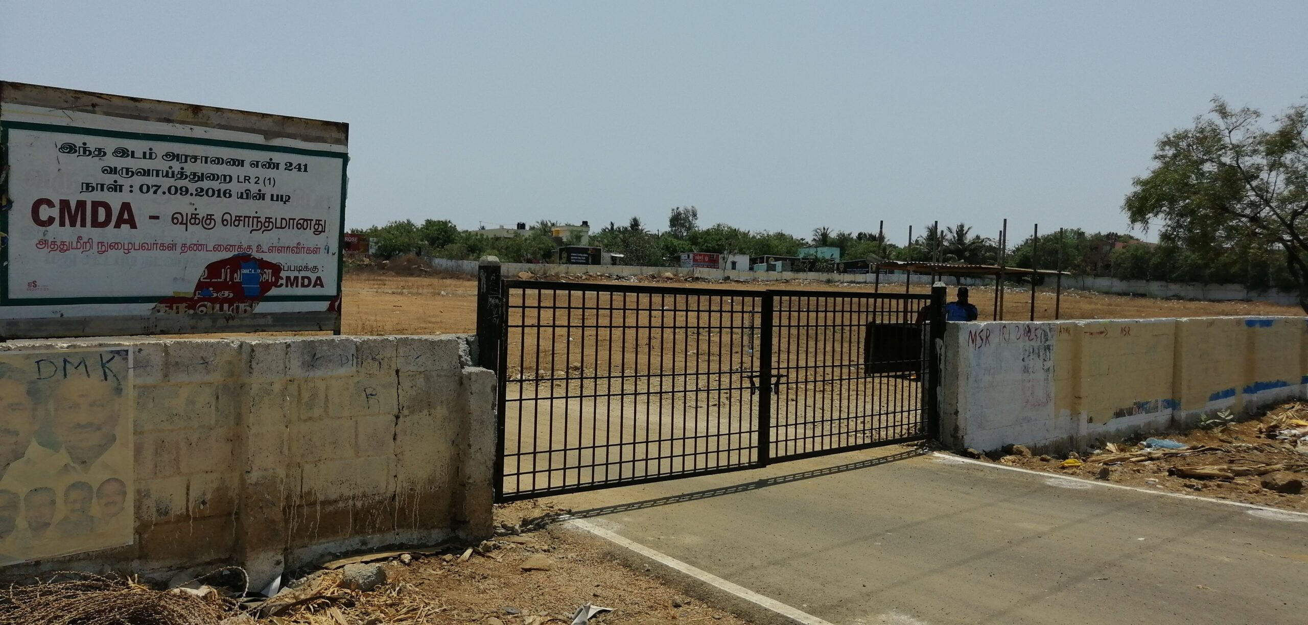 Vandalur New Bus Stand