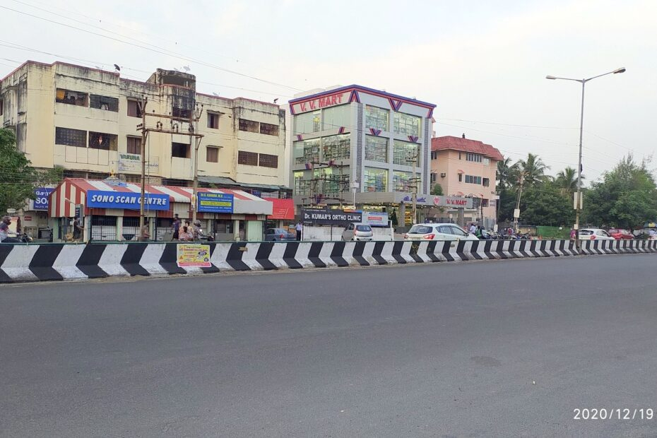 Medavakkam 1 Gr Commercial Land